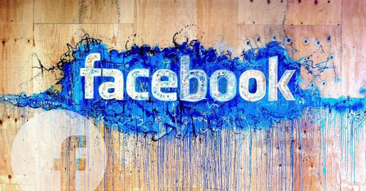 Omslagfoto Facebook niet belangrijk